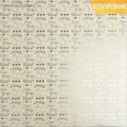 Бумага жемчужная с фольгированием «Наш день», 30,5 х 30,5 см, 250 г/м