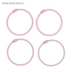 """Кольца для альбомов """"Розовые"""", 4 шт., d=4,5 см"""