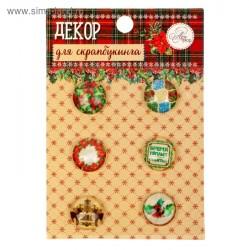 """Набор декоративных камушков """"Рождественское ретро"""", 6.5 х 6.5 см"""