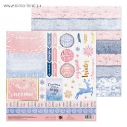 Бумага для скрапбукинга «Снежная романтика», 20 × 21,5 см, 180 г/м