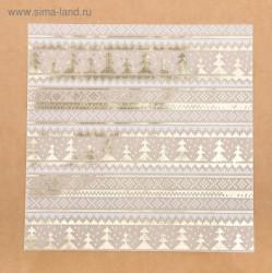 Калька декоративная c золотым фольгированием «Теплая зима», 30,5 × 30,5 см