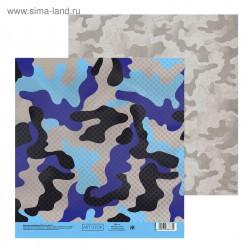 Бумага для скрапбукинга «Камуфляж», 20 × 21.5 см, 180 г/м