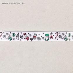 """Лента декоративная атласная """"Сладкий праздник"""",1,5 см х 2 м"""
