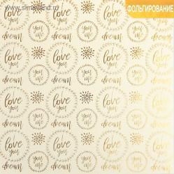 Бумага жемчужная с золотым тиснением «Люблю тебя», 20 × 20 см, 250 г/м