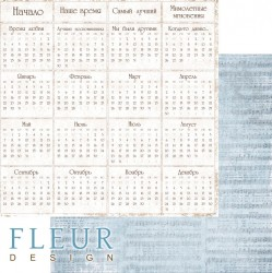 """Лист бумаги для скрапбукинга """"Календарь"""", коллекция """"Зима винтажная"""", 30,5х30,5 см, плотность 190 гр"""