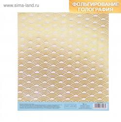 Бумага для скрапбукинга с фольгированием «Азия», 15.5 × 17 см, 250 г/м