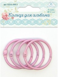 Кольца для альбома Ø40 мм, розовые, 4шт.