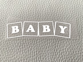 Baby Серебро
